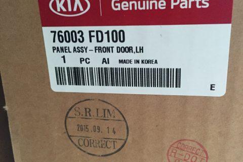 در جلو چپ اصلی ریو – KIA MOTORS – قیمت 1400000 تومان